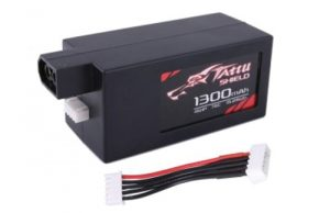 1300mAh 14.8V 75C 4S1P Hardcase Lipo Battery w/ XT60 plug